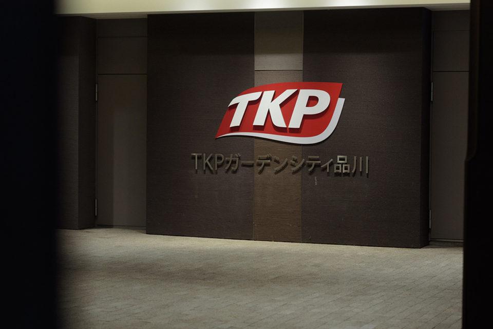 TKPガーデンシティ品川のエントランス