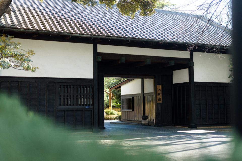 八芳園の入り口