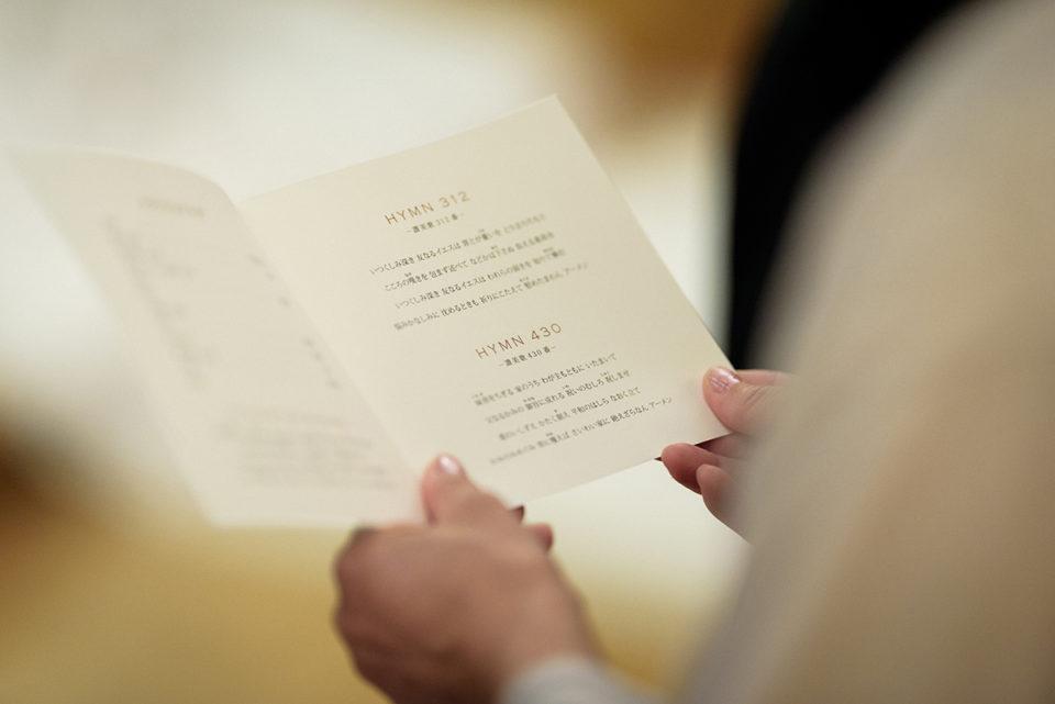 聖歌の歌詞カード