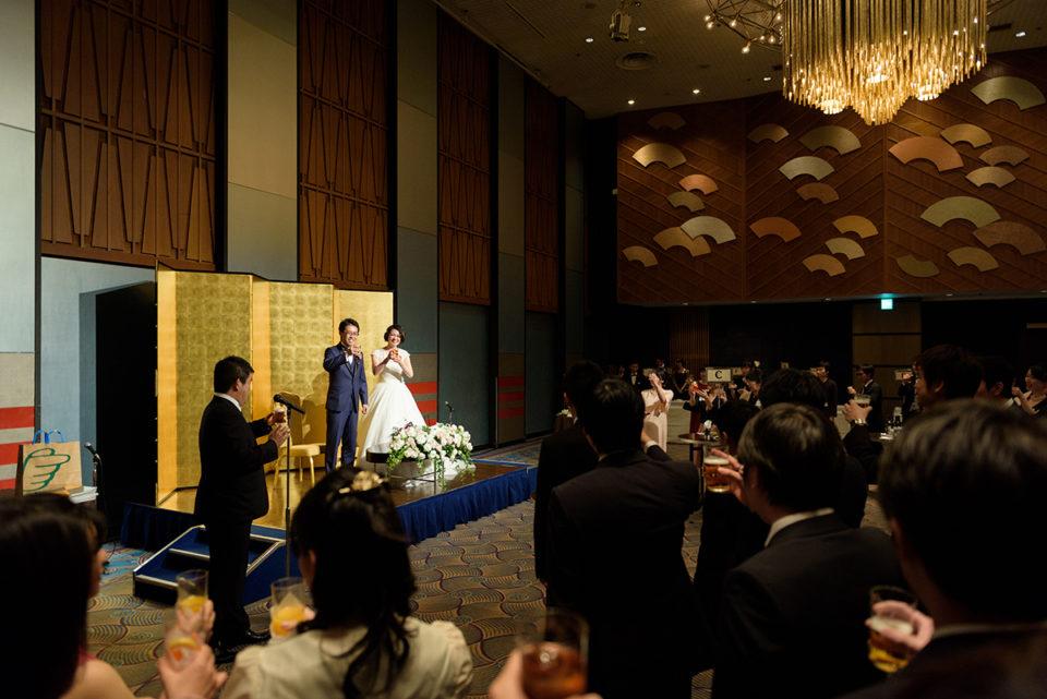 ホテルニューオータニ芙蓉の間での二次会の乾杯